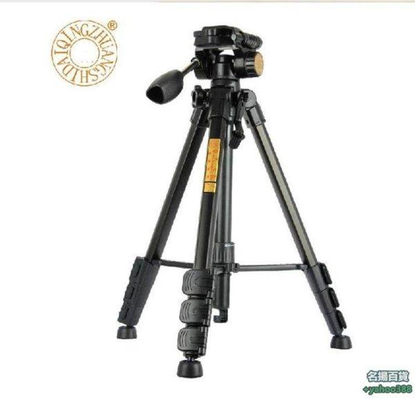 W百貨5762015新輕裝時代Q111三腳架佳能尼康便攜單反相機DV攝像機三角架