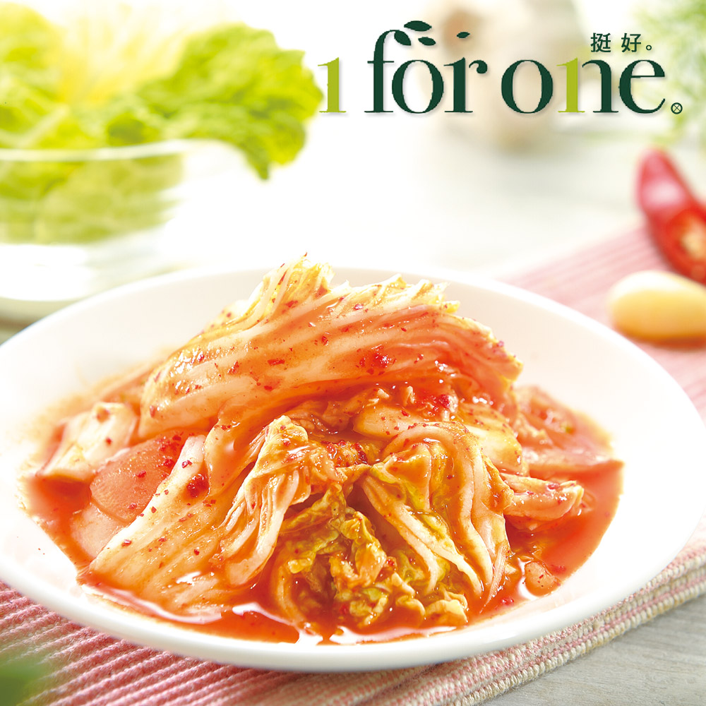 獨特醬汁與韓式辣粉調味 滿滿濃郁的鳳梨果香味 真材實料,脆、綠、麻、香 炎熱夏天的爽口開胃味菜 下單七個工作天出貨