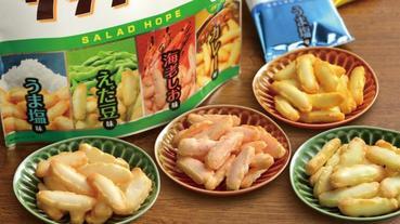 日本新潟必買伴手禮 5 選 美到捨不得吃的砂糖魔法