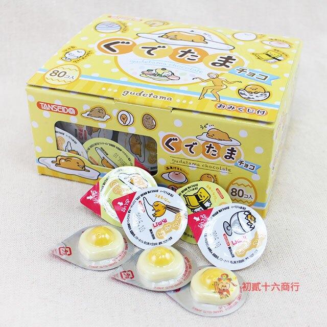 【0216零食會社】日本蛋黃哥造型巧克力(80入)200g。人氣店家0216零食會社的首頁有最棒的商品。快到日本NO.1的Rakuten樂天市場的安全環境中盡情網路購物,使用樂天信用卡選購優惠更划算!