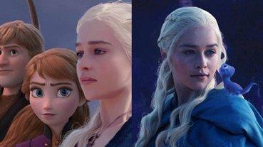 神人把《冰雪奇緣 2》艾莎女王全換成「權力遊戲」龍后,網友爆笑:竟然毫無違和感!