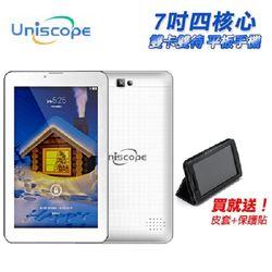 ◎■7吋IPS全視角觸控螢幕、Android 6.0作業系統|◎■64位元四核心處理器、4G LTE全頻、雙卡雙待|◎■內建2,800mAh大容量電池品牌:UNISCOPE優思系列:UniscopeC