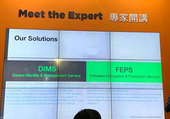 半導體、資安跨界聯強!「SECPAAS 資安館」落實智慧製造與資安防護,再展 MIT 解決方案