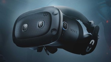 HTC VIVE Cosmos Elite 頭戴式顯示器 4/1 開放單獨販售,老用戶預購享 2000 元升級優惠