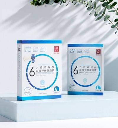 森田藥妝 六重玻尿酸深層極保濕面膜 6入/盒,NT.180