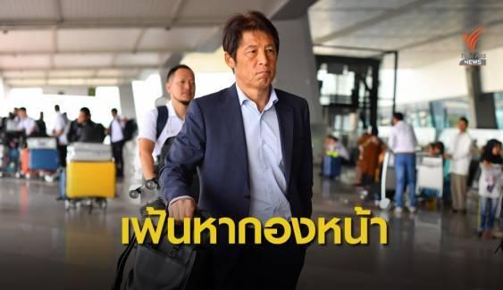 นิชิโนะ เผยกองหน้าไทยไม่มีโอกาสลงสนามในลีก
