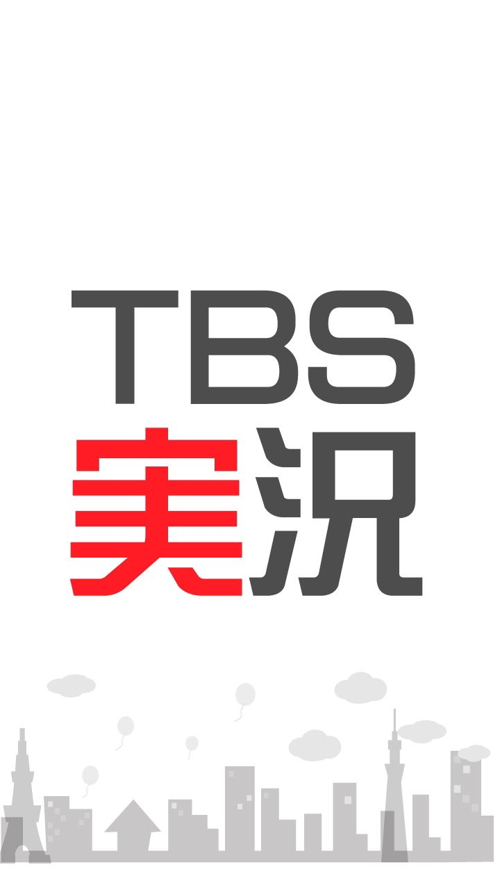 TBS実況チャット