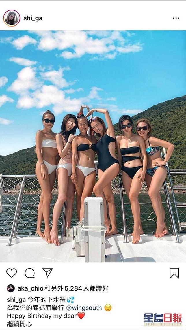 Shiga昨晚貼出5女水着照,但今日無啦啦刪Po。
