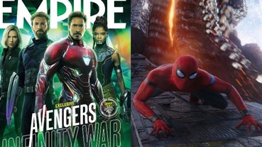〔漫威宇宙〕他們已經不在了!漫威老闆證實已犧牲超級英雄將缺席《復仇者聯盟 4 》所有宣傳!