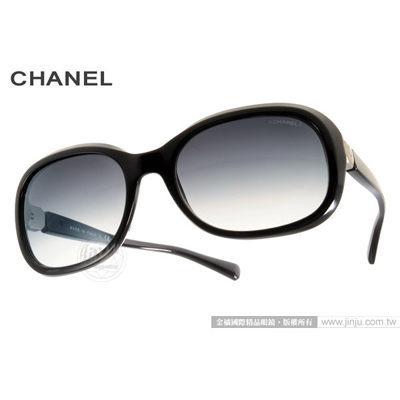 CHANEL 太陽眼鏡 CN5286 C501S6 (黑) 奢華時尚氣質典雅女款 墨鏡 # 金橘眼鏡