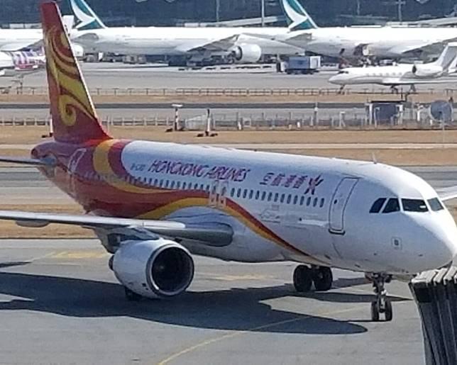 香港航空近期屢次陷入財困。
