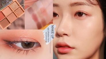 眼影顯髒、不乾淨?彩妝師「眼影打底色」推薦,修飾腫泡眼、不挑膚,暈染絕美漸層眼妝