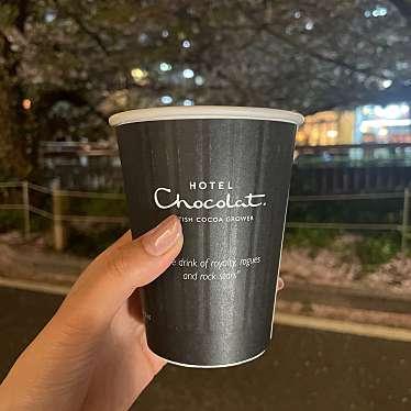 Hotel Chocolat 中目黒店のundefinedに実際訪問訪問したユーザーunknownさんが新しく投稿した新着口コミの写真