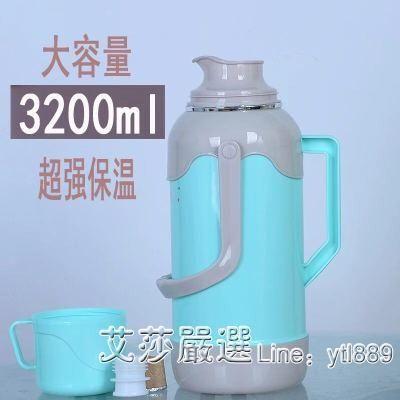 家用熱水瓶塑料暖壺皮學生 開水瓶大號玻璃保溫壺加厚外殼茶瓶