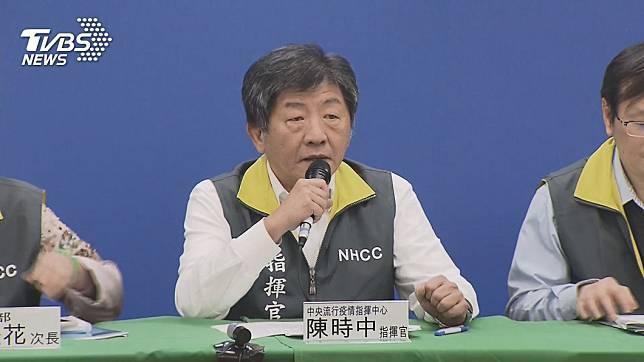 中央流行疫情指揮中心指揮官陳時中。(圖/TVBS資料畫面)