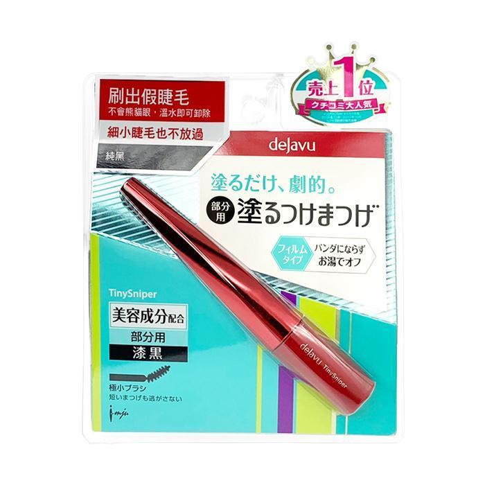 日本 dejavu 刷的假睫毛 短細睫毛專用3.3g