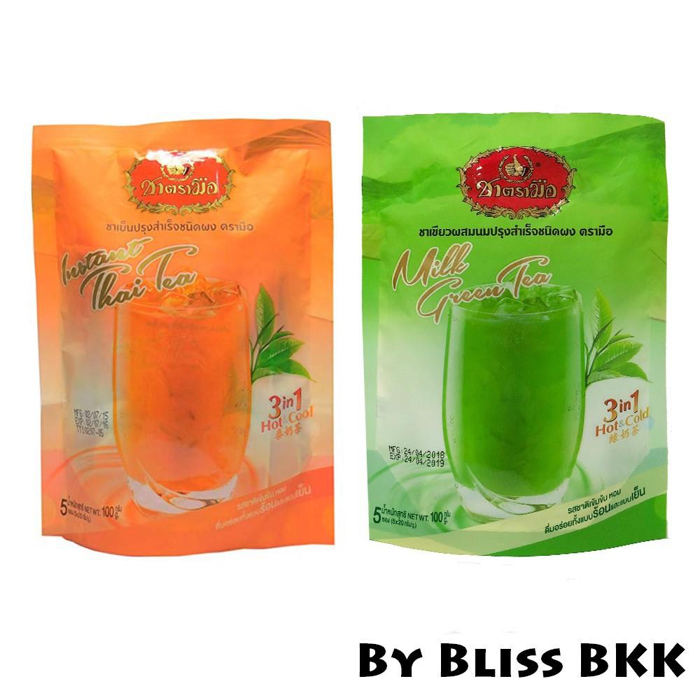 【現貨快速出】泰國手標牌3合1泰式奶茶 奶綠 隨身包 一袋五包