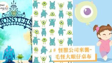 怪獸公司來襲~迪士尼毛怪大眼仔桌布,還有最可愛的小女生啊BOO!