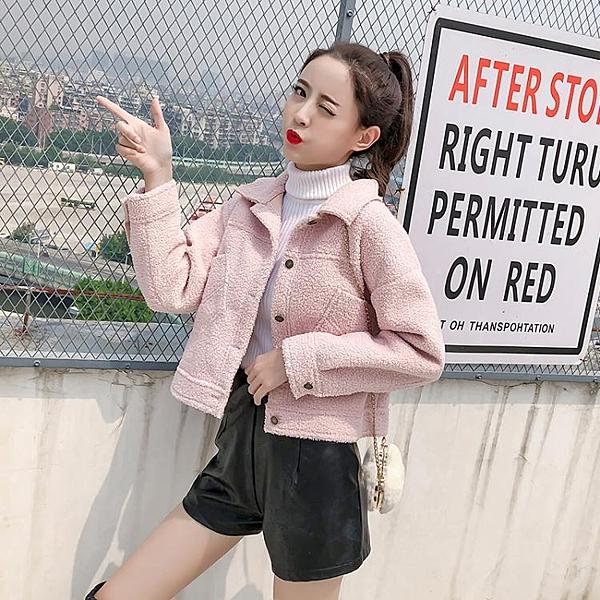 短款外套女秋冬新款韓版時尚長袖純色毛毛拼接修身開衫上衣潮