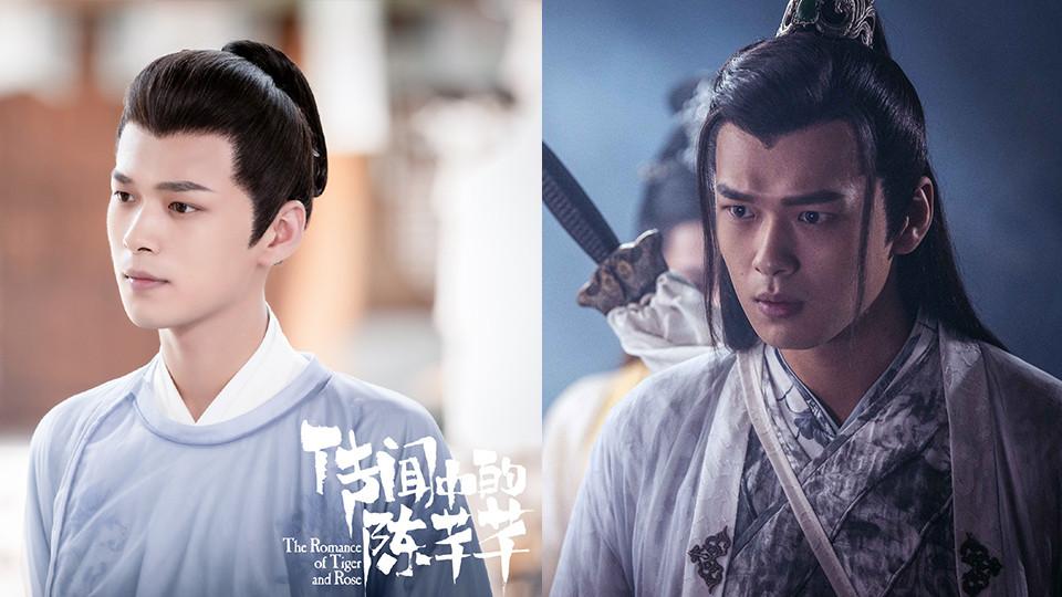 《傳聞中的陳芊芊》演員其它古裝劇2:盛英豪《蜀山降魔傳2》、《醫妃難囚》