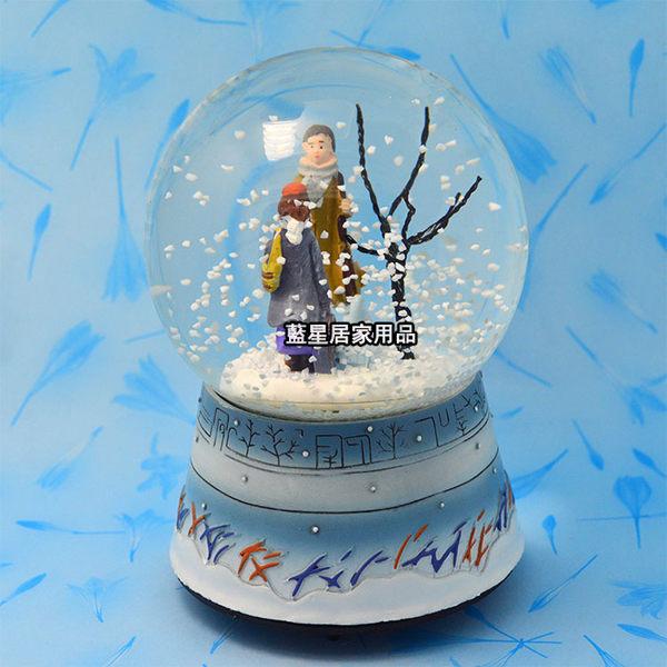 幾米水晶球音樂盒可旋轉飄雪【藍星居家】