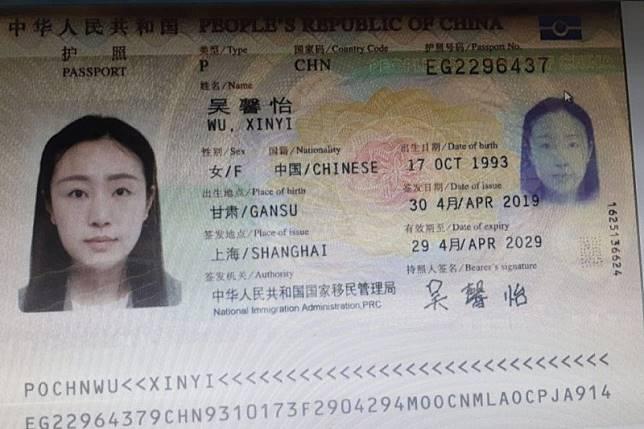 Imigrasi sebut ada indikasi WNA China tewas overdosis