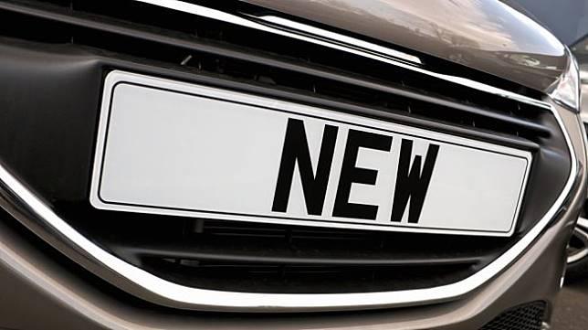Ilustrasi plat nomor kendaraan bermotor. [Shutterstock]