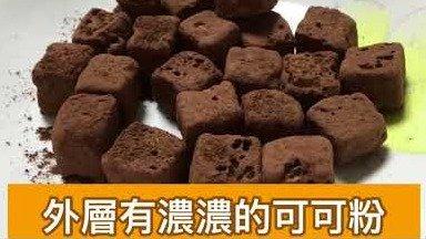 【進口零食】7 11韓國提拉米蘇蛋糕方塊