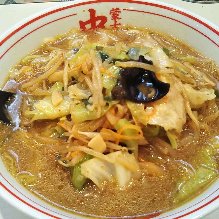 ユーザーが投稿した味噌タンメンの写真 - 実際訪問したユーザーが直接撮影して投稿した高田馬場丼もの蒙古タンメン中本 高田馬場店の写真