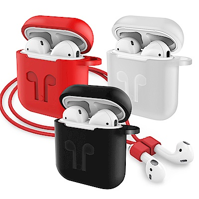 藍牙耳機盒保護套+磁吸防丟線+耳機套+掛鉤+萬用套 親膚矽膠,極佳品質,讓您更加愛不釋手 充電口預留孔位,充電方便 時尚造型,多種色彩供選擇