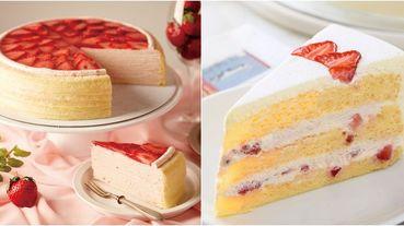Lady M草莓季來了!4款「經典草莓蛋糕」全部回歸,遠百信義、台北旗艦店獨家口味快記起來