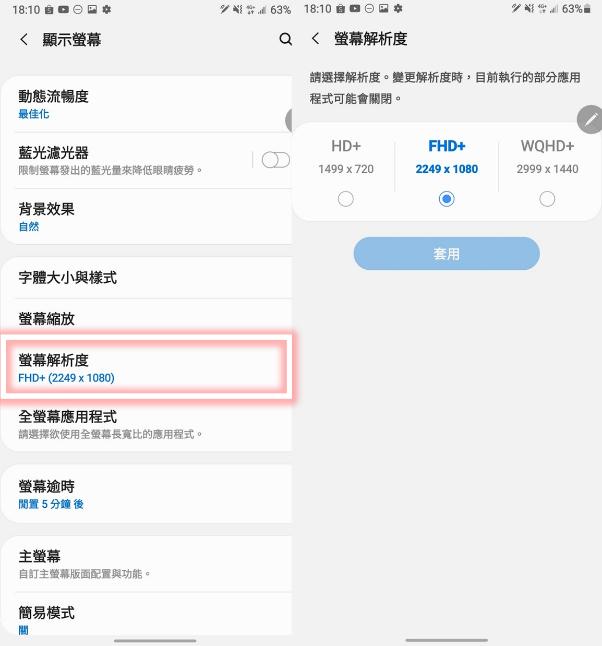 Samsung Galaxy Note20 / Note20 Ultra 幾個技巧分享
