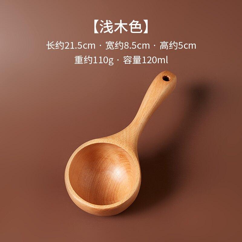 木湯勺長柄大湯勺家用大號日韓式勺子盛粥勺盛湯勺木頭飯勺水瓢