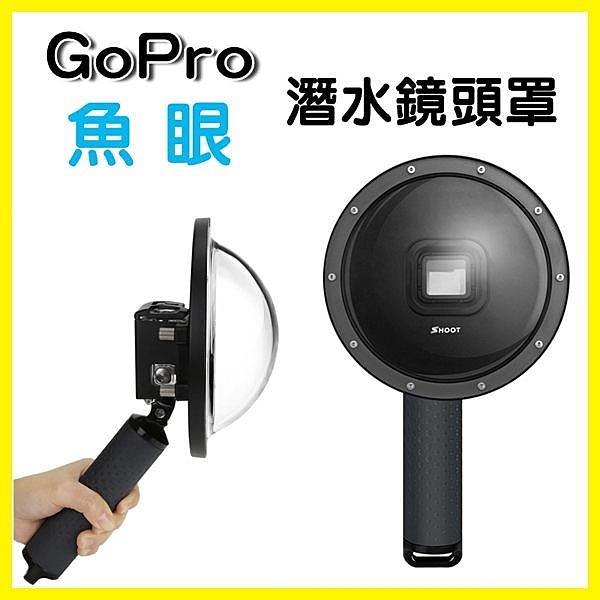 GoPro 5 6 7代 或能通用GoPro的相機都適用 內容物有:潛水面罩 防水殼 浮力棒及絨布袋