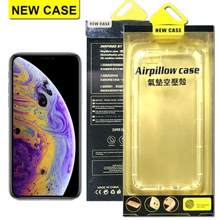 NEW CASE 氣墊空壓殼 NEW CASE Samsung Galaxy A8 Plus 2018 氣墊空壓殼 進口環保材質,安全環保防指紋,高級空壓防摔設計,耐摔抗震更進化 超高耐韌彈性保護殼