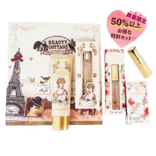 kailijumei & Beauty Cottage ラッキーバッグ