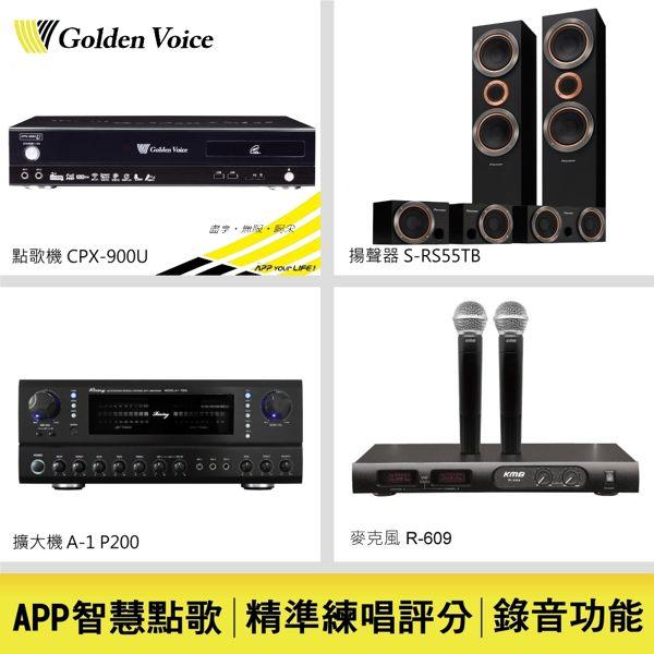 GoldenVoice 金嗓電腦 鑽石首選卡拉OK超值組 CPX-900U