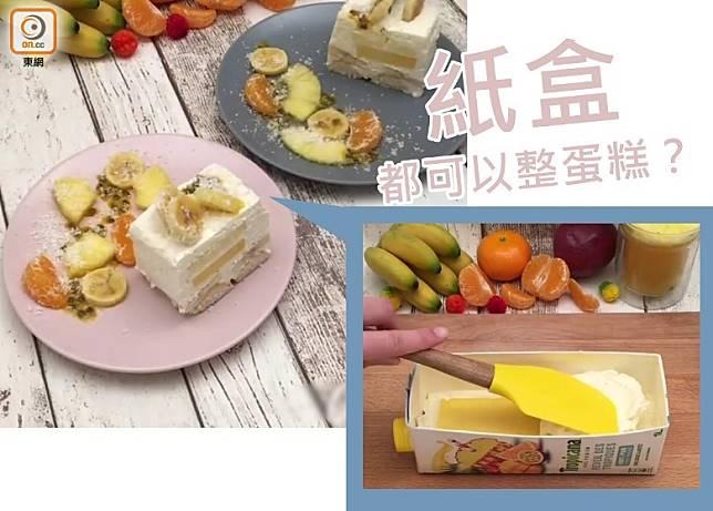 忌廉芝士蛋糕層次豐富,更可自由配搭生果,色香味俱全但做法卻非常簡單。(互聯網)