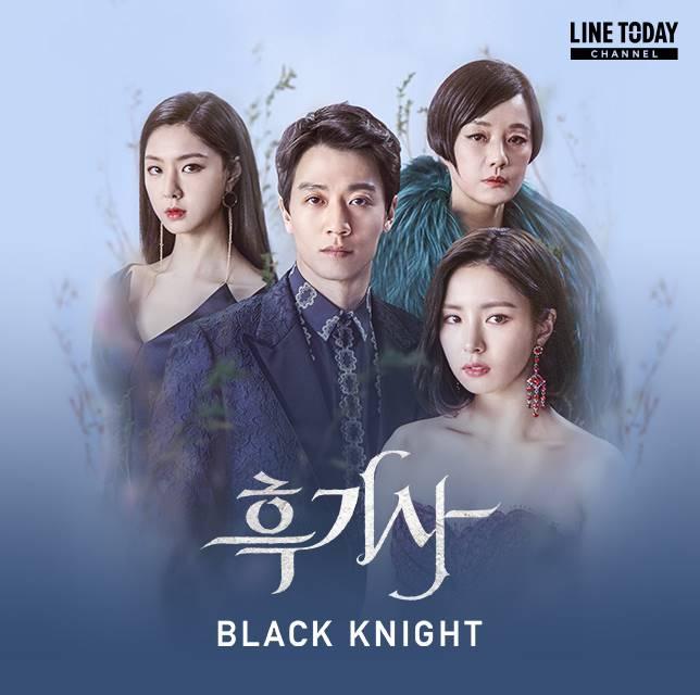 Download Drama Korea Black Knight Sub Indo