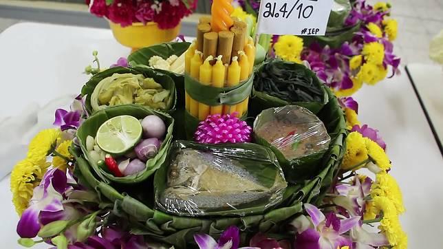 ชวนหิว! พานไหว้ครูยุค 4.0 ยกทัพอาหารไทย-ต่างชาติสร้างสีสัน