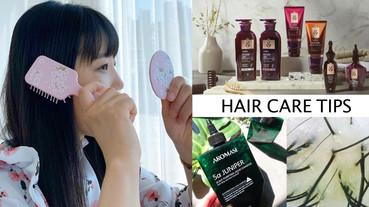這樣洗頭造成頭油頭癢、頭皮屑增加!日髮型師公開「正確洗頭方法」,加碼養髮髮品推薦