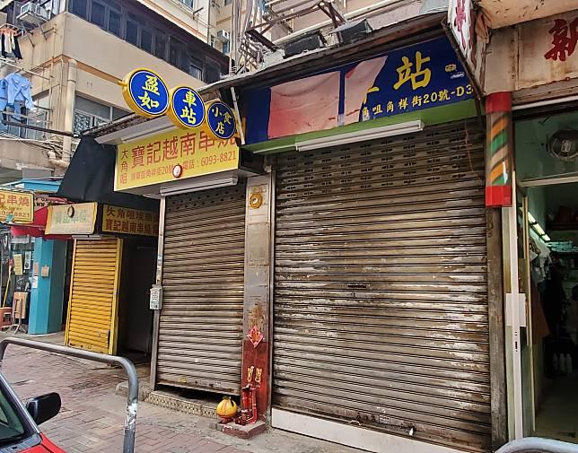 一間食店被人大肆搗亂。