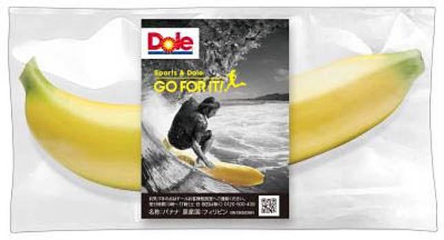 滑浪板變成香蕉,又幾過癮喎!(互聯網)