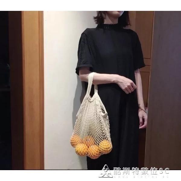 購物袋 chic 韓風街拍編織水果網兜鏤空ins手提環保購物袋沙灘漁網包 酷斯特數位3c