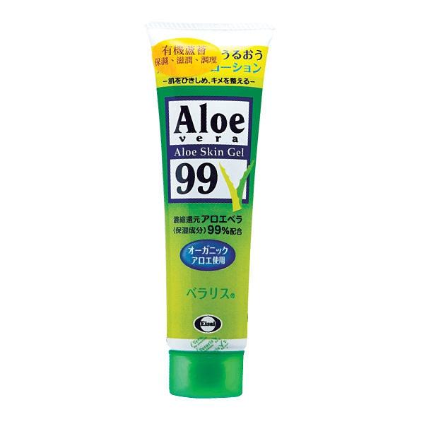 Aloe 嘉齡 蘆薈凝膠精華露 (128g/單條)【杏一】