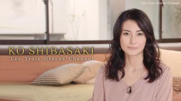 柴崎幸企劃以「活出美麗」為主題的「Vmedia」Youtube正式啟動!