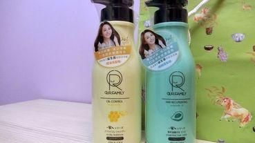 [洗髮]Our Family一家人益生菌控油洗髮精&極緻護髮膜 添加日本益生菌及天然有機植萃 洗完柔順蓬鬆 香氣清爽宜人