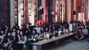 「2016 Vive la Vie 野餐電影院」,法式瘋狂愛戀蔓延台北