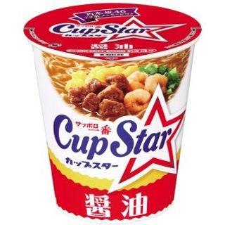 サンヨー食品 サッポロ一番カップスター 醤油