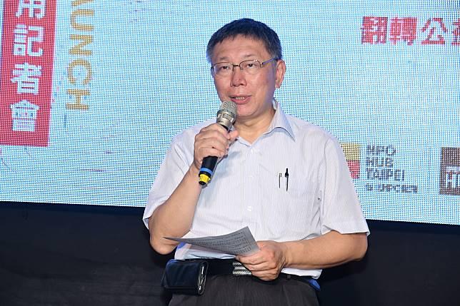 台北市長柯文哲出席「台北NPO聚落入厝同歡會」。(圖/記者林柏年攝,,2019,07,08)